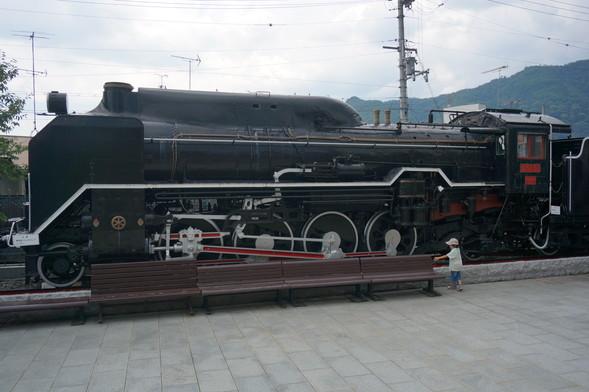 DSC01548